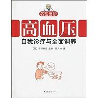 http://ec4.images-amazon.com/images/I/51y7lRAXmRL._AA200_.jpg