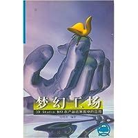http://ec4.images-amazon.com/images/I/51y7w5szZFL._AA200_.jpg