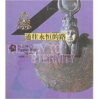 http://ec4.images-amazon.com/images/I/51y8TxpaBbL._AA200_.jpg