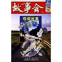 http://ec4.images-amazon.com/images/I/51y93Vwx%2BDL._AA200_.jpg