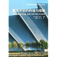 http://ec4.images-amazon.com/images/I/51yAHYoDNwL._AA200_.jpg