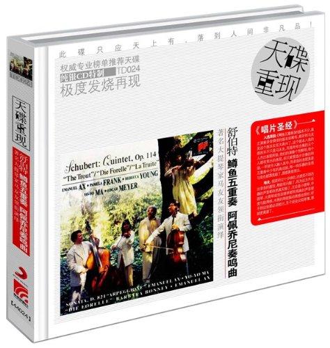 舒伯特:鳟鱼五重奏 阿佩乔尼奏鸣曲(cd)