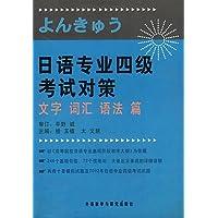 http://ec4.images-amazon.com/images/I/51yB7rj801L._AA200_.jpg