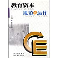 http://ec4.images-amazon.com/images/I/51yB9uYjF7L._AA200_.jpg