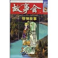 http://ec4.images-amazon.com/images/I/51yBLqUi1RL._AA200_.jpg
