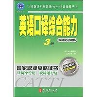 http://ec4.images-amazon.com/images/I/51yBpMj%2BphL._AA200_.jpg