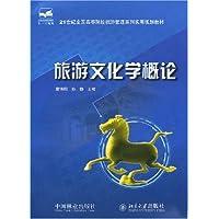 http://ec4.images-amazon.com/images/I/51yC465b3-L._AA200_.jpg