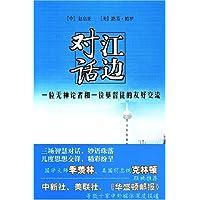 http://ec4.images-amazon.com/images/I/51yCwNc0I8L._AA200_.jpg