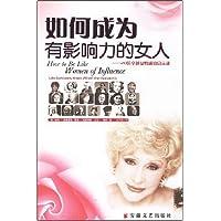http://ec4.images-amazon.com/images/I/51yE6%2Bo7kjL._AA200_.jpg