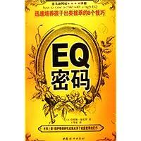 http://ec4.images-amazon.com/images/I/51yERfHN4HL._AA200_.jpg