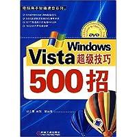 http://ec4.images-amazon.com/images/I/51yEYloOGFL._AA200_.jpg