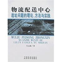 http://ec4.images-amazon.com/images/I/51yEv72DVOL._AA200_.jpg