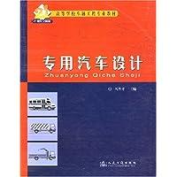 http://ec4.images-amazon.com/images/I/51yF7dB9yWL._AA200_.jpg