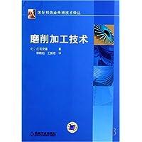 http://ec4.images-amazon.com/images/I/51yFIwXEa%2BL._AA200_.jpg