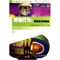 http://ec4.images-amazon.com/images/I/51yFPwOKMXL._AA200_.jpg