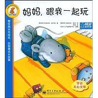 http://ec4.images-amazon.com/images/I/51yG8-%2BvbtL._AA200_.jpg