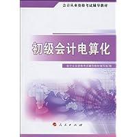 http://ec4.images-amazon.com/images/I/51yGj0ucwsL._AA200_.jpg