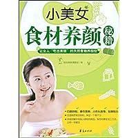 http://ec4.images-amazon.com/images/I/51yGjxUSU0L._AA200_.jpg