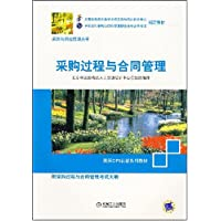 http://ec4.images-amazon.com/images/I/51yH9jPH5OL._AA200_.jpg