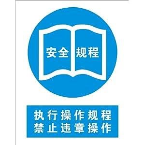 铝板雕塑logo