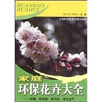 http://ec4.images-amazon.com/images/I/51yHmpwZ8EL._AA200_.jpg