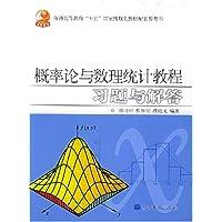 http://ec4.images-amazon.com/images/I/51yHsaUD9%2BL._AA200_.jpg