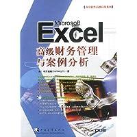 http://ec4.images-amazon.com/images/I/51yIDUye-hL._AA200_.jpg