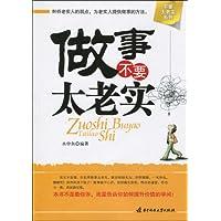 http://ec4.images-amazon.com/images/I/51yIR1lhpAL._AA200_.jpg