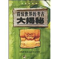 http://ec4.images-amazon.com/images/I/51yJU8kjsrL._AA200_.jpg