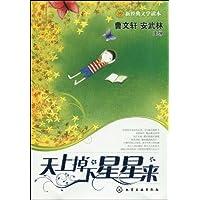http://ec4.images-amazon.com/images/I/51yJYT1LyGL._AA200_.jpg