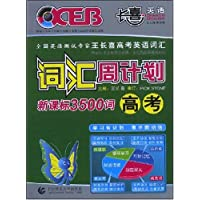 http://ec4.images-amazon.com/images/I/51yJstfrpSL._AA200_.jpg
