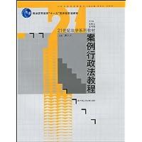 http://ec4.images-amazon.com/images/I/51yKe3cuIrL._AA200_.jpg