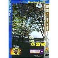 http://ec4.images-amazon.com/images/I/51yL8o4OAKL._AA200_.jpg