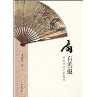 http://ec4.images-amazon.com/images/I/51yLhaiodpL._AA200_.jpg
