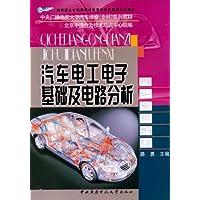 http://ec4.images-amazon.com/images/I/51yM0CZc8DL._AA200_.jpg