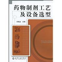 http://ec4.images-amazon.com/images/I/51yMC5fL2QL._AA200_.jpg