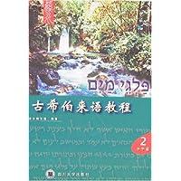 http://ec4.images-amazon.com/images/I/51yN36jeYzL._AA200_.jpg