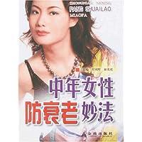 http://ec4.images-amazon.com/images/I/51yN4RlHz7L._AA200_.jpg