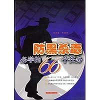 http://ec4.images-amazon.com/images/I/51yNfmUkTyL._AA200_.jpg