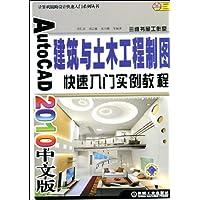 http://ec4.images-amazon.com/images/I/51yNyB2IS4L._AA200_.jpg