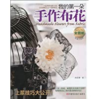 http://ec4.images-amazon.com/images/I/51yOcQZ2zXL._AA200_.jpg