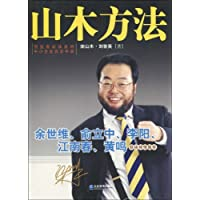 http://ec4.images-amazon.com/images/I/51yOr-e%2BpWL._AA200_.jpg