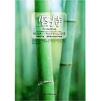 http://ec4.images-amazon.com/images/I/51yPS4240QL._AA200_.jpg