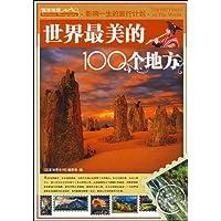 http://ec4.images-amazon.com/images/I/51yPSSEfHHL._AA200_.jpg