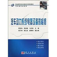 http://ec4.images-amazon.com/images/I/51yPXhtx0EL._AA200_.jpg