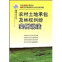 http://ec4.images-amazon.com/images/I/51yPv%2BBeJyL._AA200_.jpg