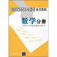 http://ec4.images-amazon.com/images/I/51yQ9dCU4GL._AA200_.jpg