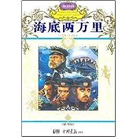 http://ec4.images-amazon.com/images/I/51yR%2B-vwufL._AA200_.jpg