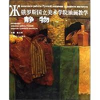 http://ec4.images-amazon.com/images/I/51yREWFjBOL._AA200_.jpg