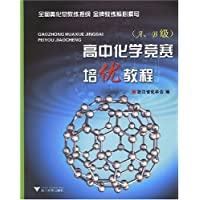 http://ec4.images-amazon.com/images/I/51yROKpQwBL._AA200_.jpg